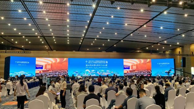 2020/2021中国城市规划年会暨2021中国城市规划学术季在成都开幕
