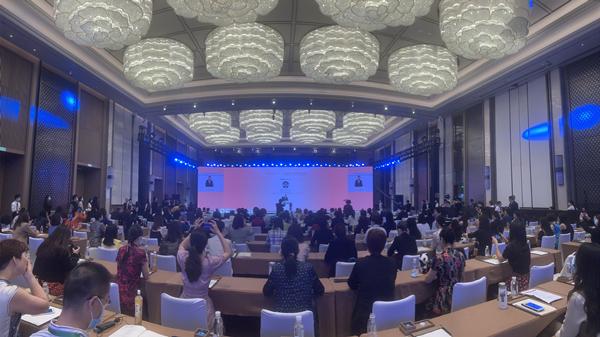 2021年APEC女性领导力论坛在成都开幕