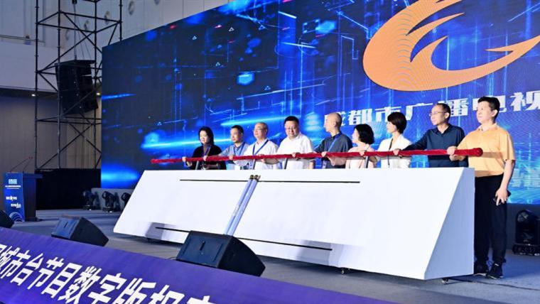 中国城市台数字版权产业联盟宣告成立