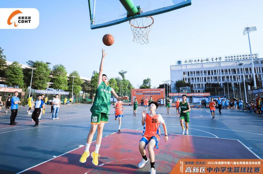 精彩继续!成都高新区中小学生篮球比赛初高中组开赛