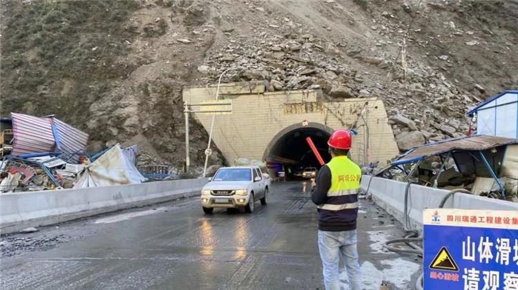 四川茂紅路發生大面積高位崩塌 28名施工人員全部安全撤離