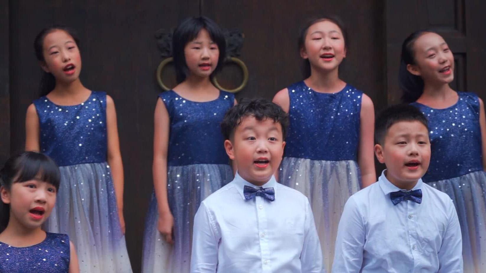 """""""熊猫之声""""2021成都(国际)童声合唱音乐周开幕 《声声慢》唱出天府文化"""