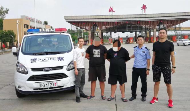 成都公安国庆期间转战五省成功抓捕多名涉诈犯罪嫌疑人
