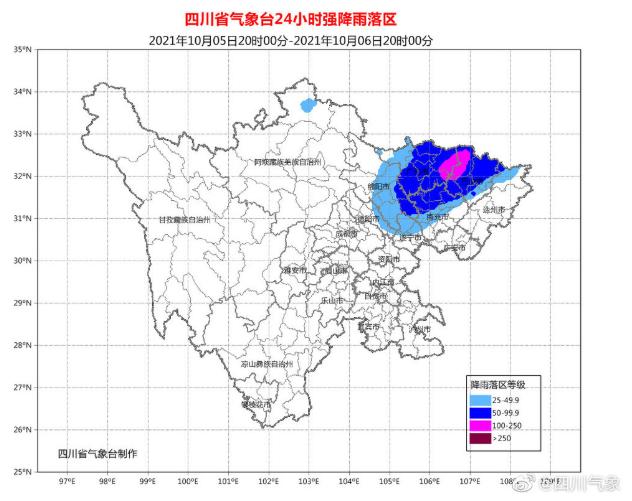 四川省氣象臺繼續發布暴雨藍色預警 廣元、巴中等有大雨