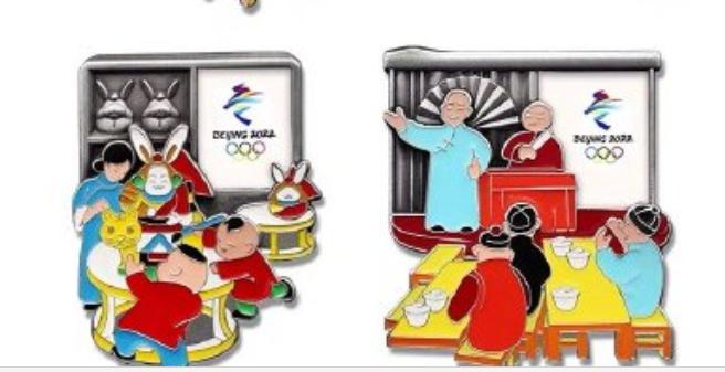 北京冬奧會測試賽即將開始 紀念徽章發布 網友:滿滿中國人的浪漫