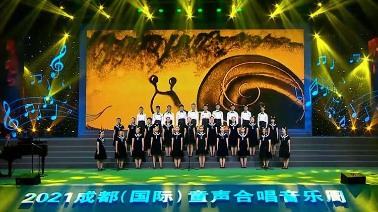 成都童声合唱音乐周丨《蜗牛》